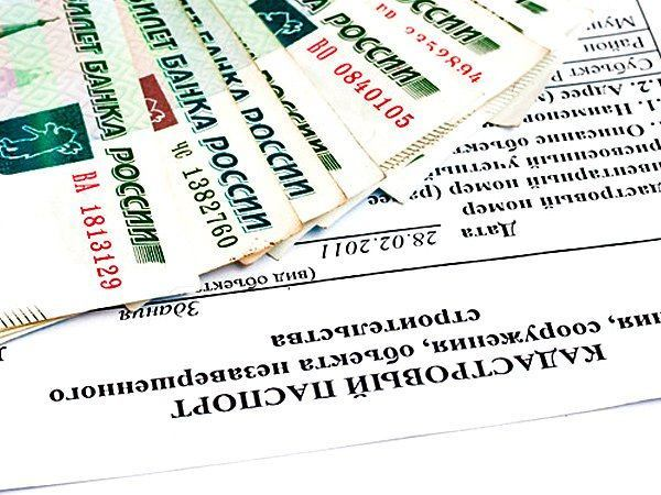 Как заказать кадастровый паспорт на квартиру в балашихе