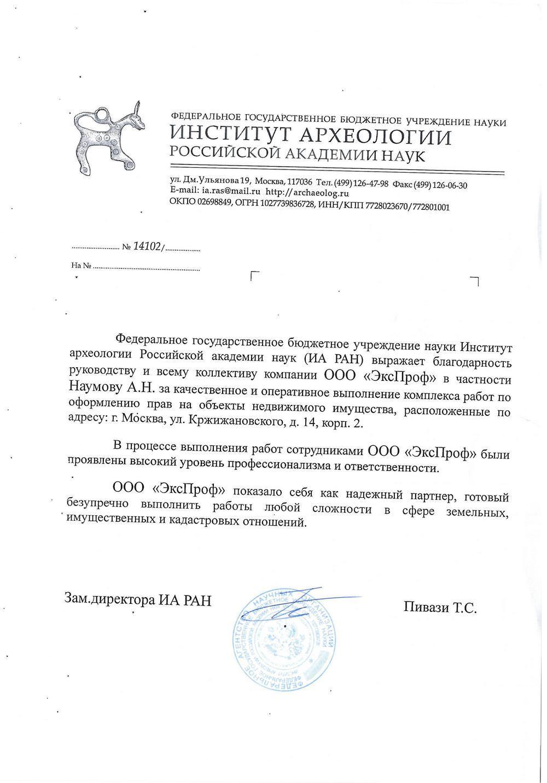 цены юридической консультации в москве